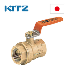 High quality and Best-selling water steam ball trap valve KITZ BALL VALVE for industrial use