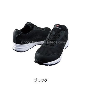 steel toe inserts for shoes . High breathability ( mesh upper ) safety shoes. Made by Japan