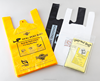 Unscented Environment Friendly Dog Pet Poop Bags