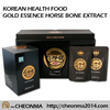 Best Quality Korean Food Beverage Health