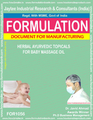 formula document for making Herbal Ayurvedic Topicals For Baby Massage Oil