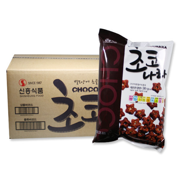 Korea traditional Choco Nara Snack