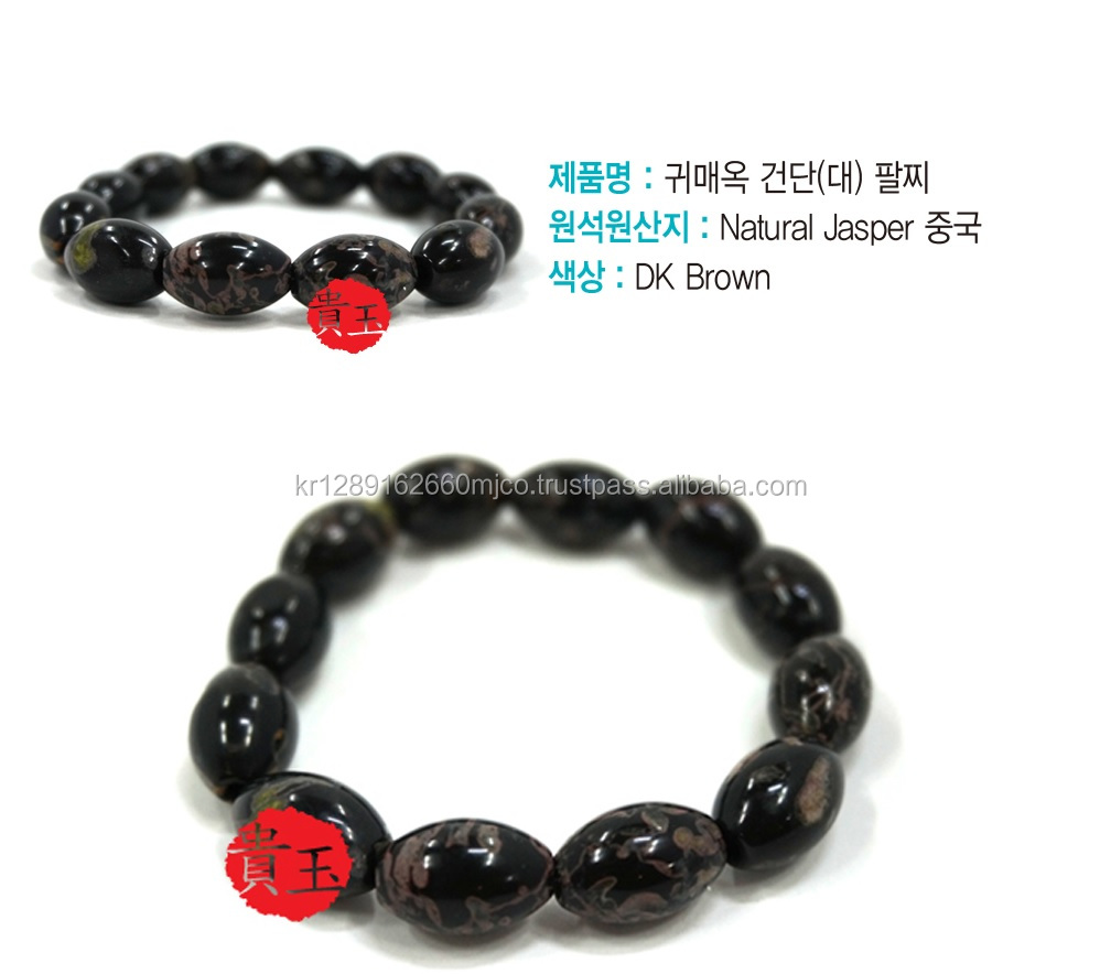 New style 2017 top selling made with jade stone Guimaeok Gundan Large bracelet