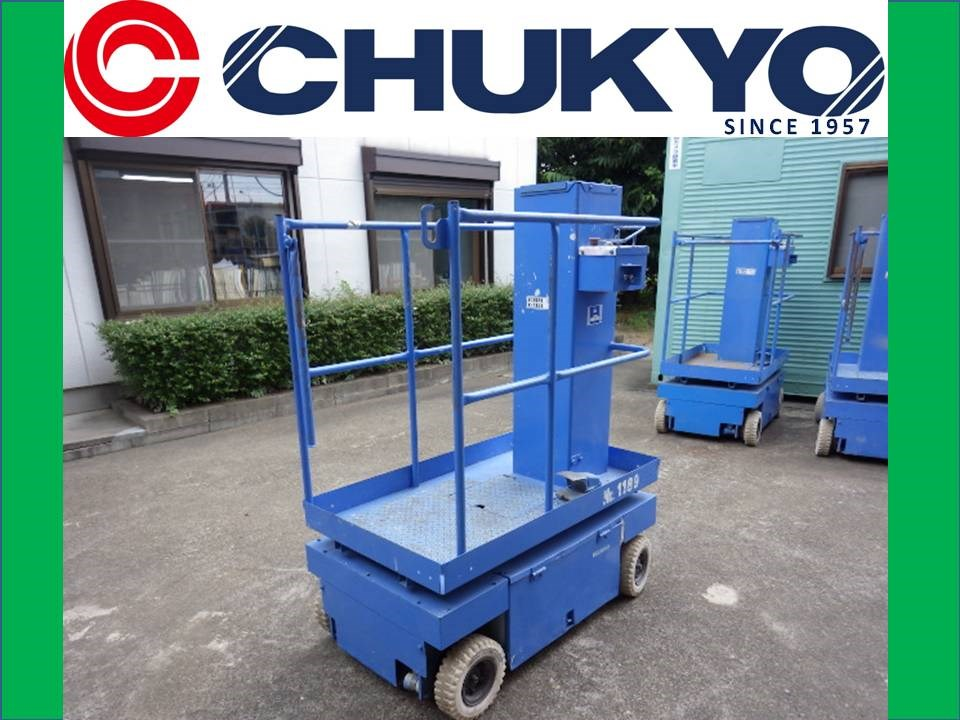 USED TADANO AP-42 HIGH ELEVATION WORK VEHICLE FROM JAPAN