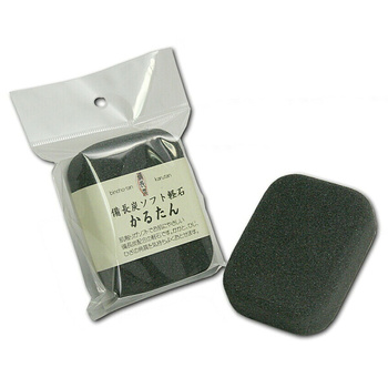 Pumice Stone Callus Remover Japan Charcoal Beauty Care