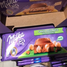 Milka Hazelnuts ,Oreo,Toffee Ganznuss,Chocco,Alpine Milk, Caramel & More Flavors Availabe