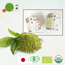 Japanese ceremonial Matcha best organic green tea with original logo