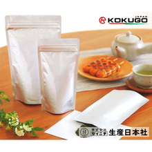 Japan High Quality Stand Up Aluminum Foil Non Woven Packaging Zipper bag