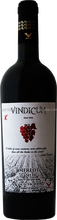 Merlot Noble Grape - quality dry red wine