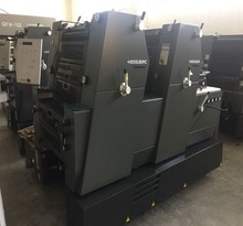 HEIDELBERG Printmaster GTO 52 TWO COLOR OFFSET PRINTER