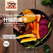 BeiGuoZhuangYuan Dried Crispy Mixed Vegetables 90g/Pack