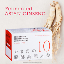 Fermented Asian Ginseng made in Japan, antioxidant, lowering cholesterol, inmune system, 10 days doses. OEM available