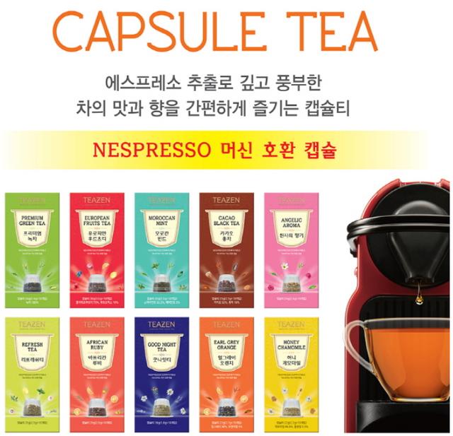 Capsule Tea