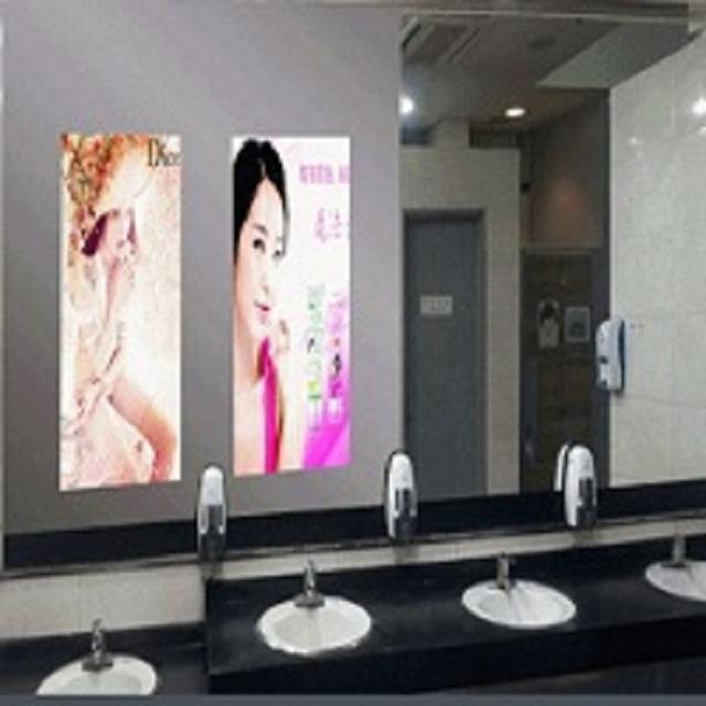 Smart Mirror (display screen shows)