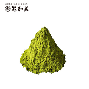 High quality and tasty Japanese matcha green tea powder