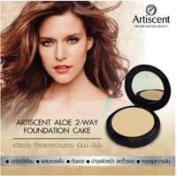 Artiscent Aloe Two Way Foundation Cake - Thai Natural Spa, Skincare Products