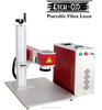 EtchON Portable Fiber Laser Marking Machine