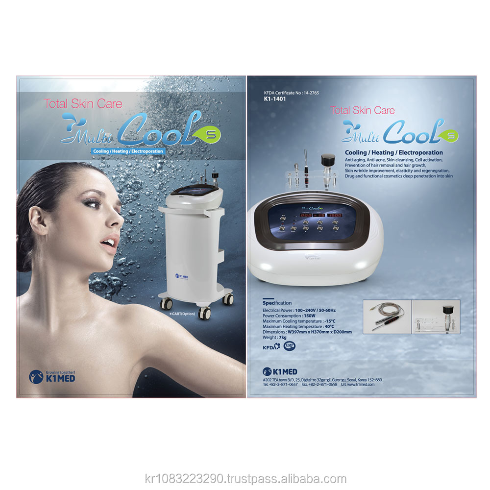 professional Multicool S Deep Cleansing Skin Rejuvenation Ultrasound Face Lift Skin Scrubber