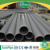 High Quality UPVC Pipe, Home project irrigation tube UPVC pipe, UPVC drainage 500mm