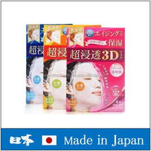 Reliable and Hot-Selling facemask beauty Hadabisei Advanced Penetrating 3D Face Mask