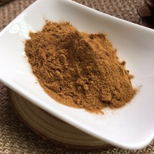 HONSON INGREDIENT:OYSTER EXTRACT POWDER 95% OYSTER PEPTIDE