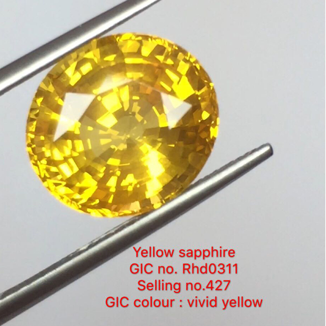 Because of its hardness (second only to Diamond), Sapphires are used in industrial applications such as components for watch