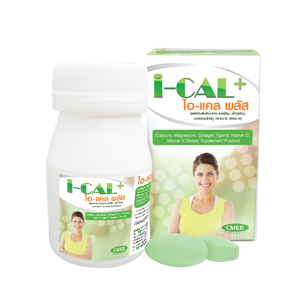 I-CAL PLUS Calcium Magnesium Collagen Type 2 tablet