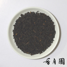 Best Wholesale Price World Hot Sales Tea Black In Hot Selling