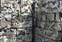Aluminium extrusion Scrap 99% FROM CHINA