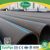 PE 100 450mm plastic pipe HDPE pipe Japan export