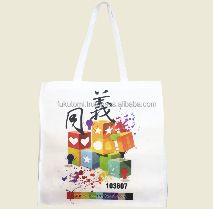 Big Size Sublimation Non-woven Eco Folding Shopping Bag