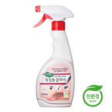 To the nature Eco-friendly Cleaner (Muti-purpose and For Bathroom)
