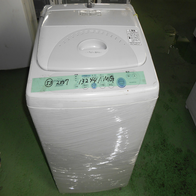 Long performance life portable used washing machine in bulk