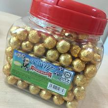 Sweet Soft Brown Chocolate Seven Gold Ball Choco Malaysia