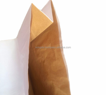 Best price paper laminated packaging bag