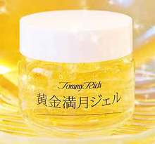 Tommy Rich Golden Moon Face Moisturizing All in One Gel made in Japan 60g