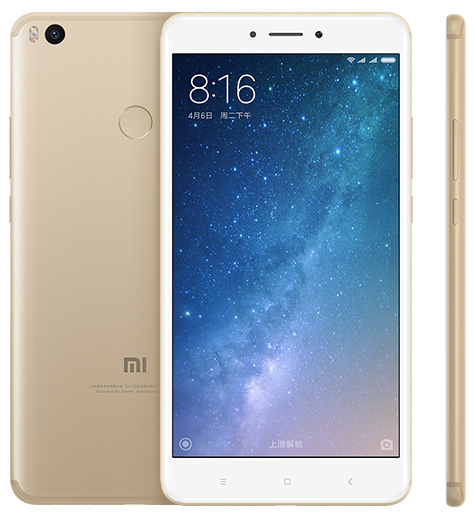 "Original Xiaomi Mi Max 2 4GB RAM 128GB ROM 6.44"" Display Snapdragon 625 Octa Core Mobile Phone Max2 12.0MP Camera IMX386 5300mAh"