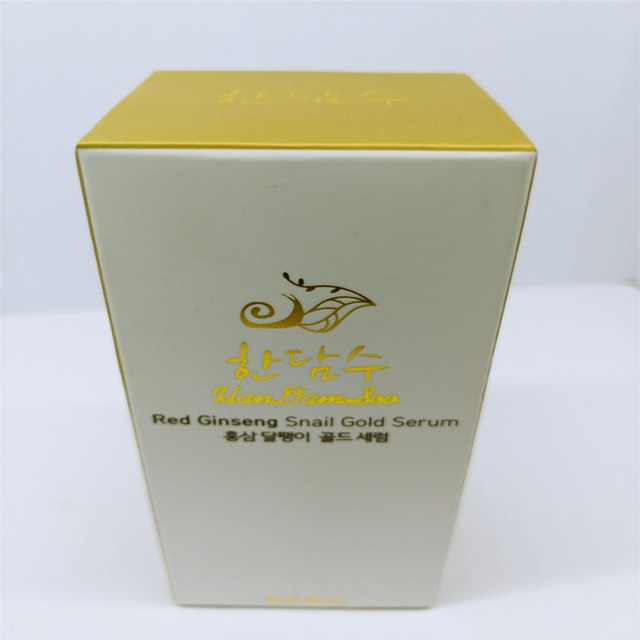 Online shopping skin moisturizing phytonia south korea essence eye serum