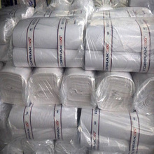 Turkey Manufacture Plain Dyed White Ranforce Fabric 100% Cotton Yarn Better Price Than Chinese Supplier