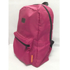 /product-detail/school-girl-backpack-daily-backpack-viet-nam-sourcing-service-50044125022.html