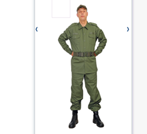 FD-MT 9076 MILITARY TRAINING UNIFORM