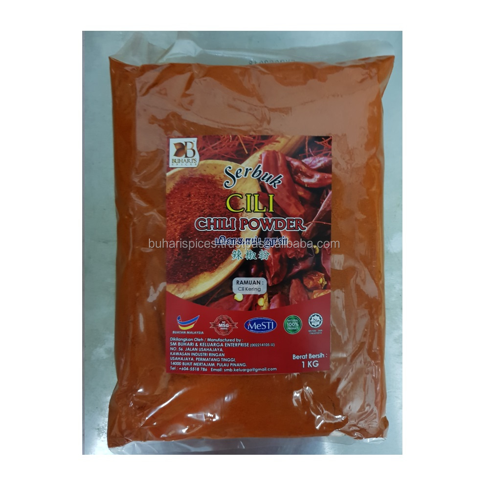 Malaysia Premium Red Hot Chili Powder