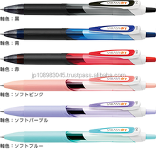 ZEBRA SARASA Clip Gel ink Rollerball Ball-point pen for book stores