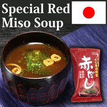 Nutritious and healthy fermented food/MISO soup for home , restaurant /wholesale