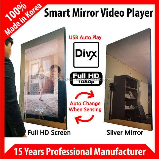 ATO Full HD Smart Mirror Video Player USB Auto Play Wall Mounting Advertising screens Digital Signage South Korea