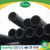 Best price and high quality HDPE PE 100 polyethylene pipes
