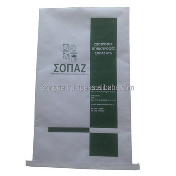 Open top bottom sealing lined pp laminated kraft paper bag