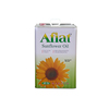 /product-detail/18l-afiat-premium-edible-ukraine-sunflower-cooking-oil-for-sale-50039404271.html