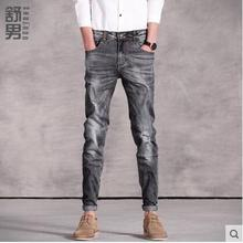 whats app:+8618373127909 20 wholesale 2016 new fashion men and women top quality cheap casual slim fit jeans