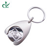 Promotional Trolly coin Metal keychain | Business gifts | OEM High Quality low price | Custom shape